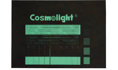 Cosmolight digital water-washable printing plate